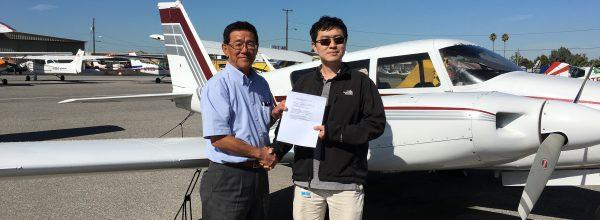 New Multi-Engine Pilot – Qi Liu