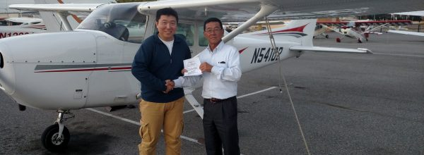 New Private Pilot – SG (Sze Guan Tan)