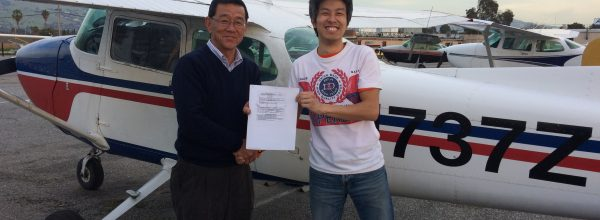 New Private Pilot – Stanley Cheng