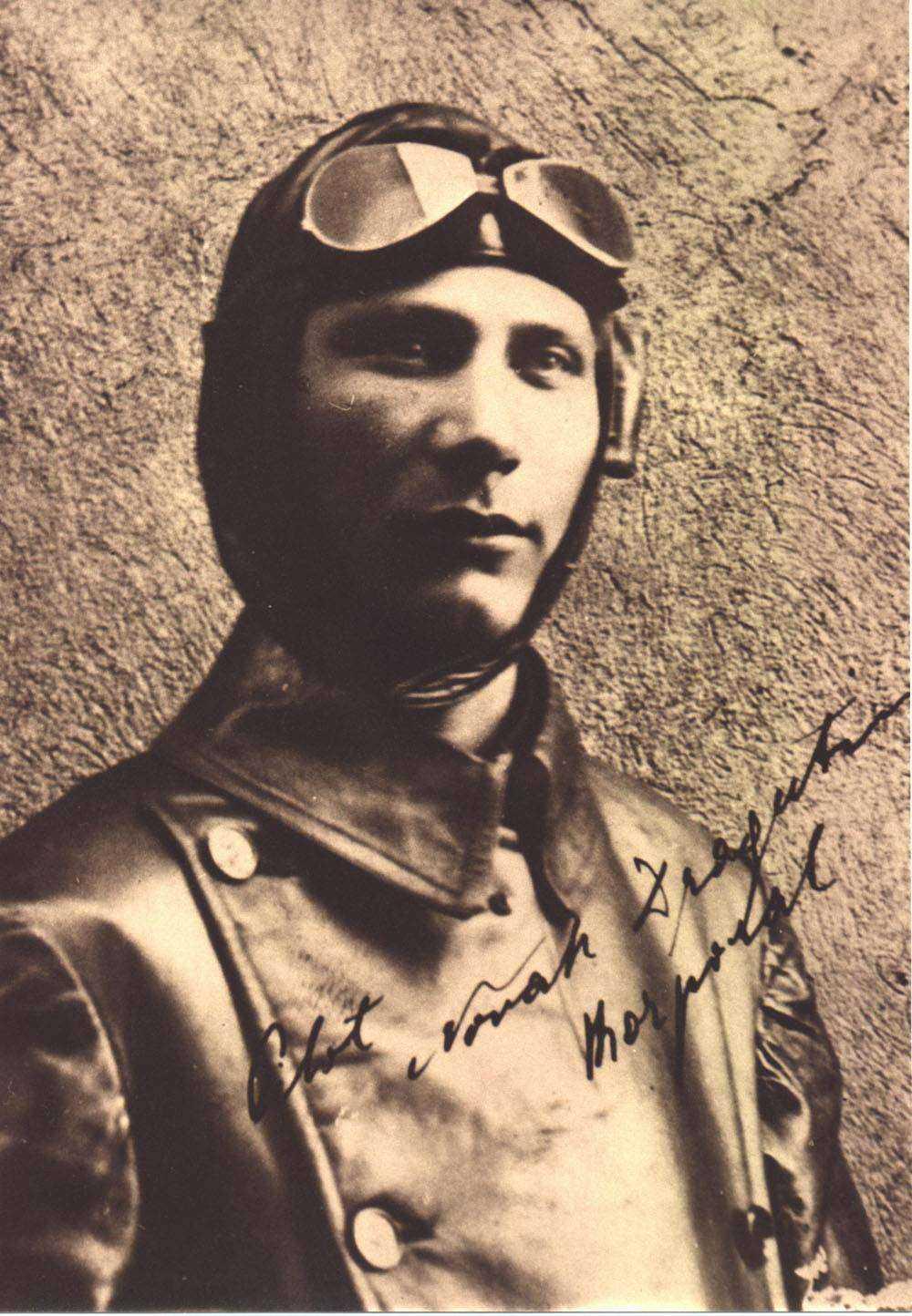 Dragutin Novak